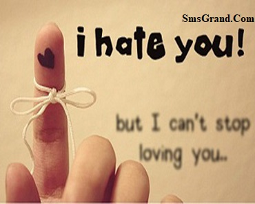 Hate You SMS In Hindi